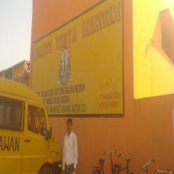 Bharti Vidya Mandir , Rawan
