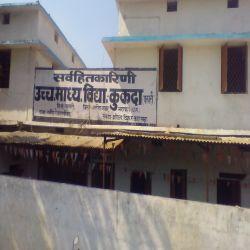 Sharve Hitkarni Private School Kukda Palari
