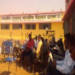Govt Higher Secondary School Datan