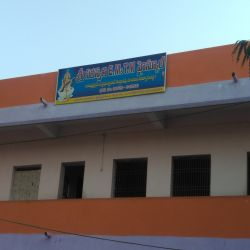 SRI SARASWATI HIGH SCHOOL