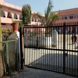 shree gyarah rudri vidhya mandir sen. sec. school