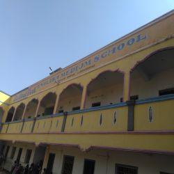 DE MONT FORT EM SCHOOL