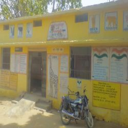 Govt primary school Temri