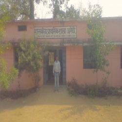 Govt Primary School Amethi