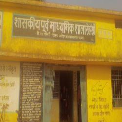 Govt Middle School Rohansi