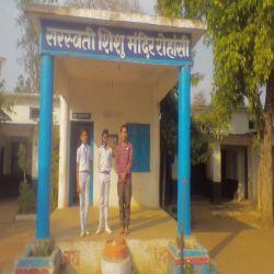 Saraswati Shishu Mandir Rohansi