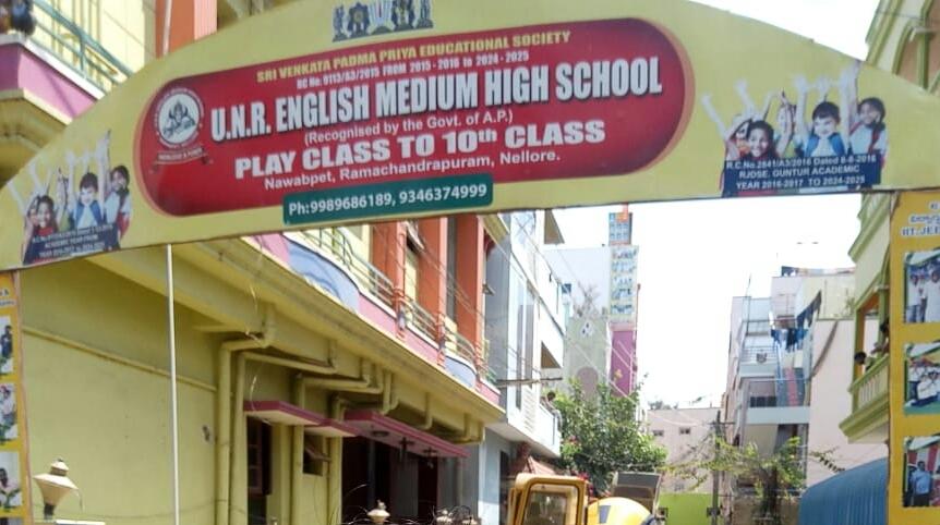 U. N.R English medium high school