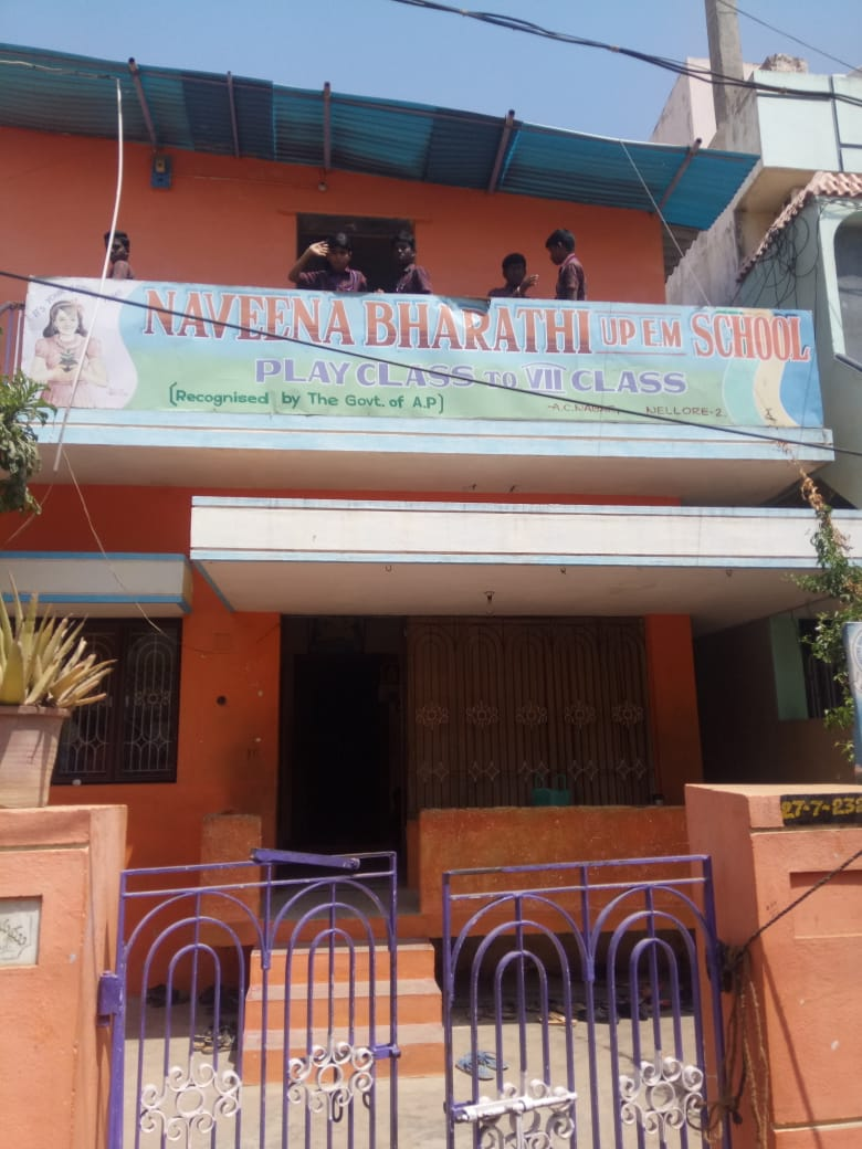Naveena bharathi high school