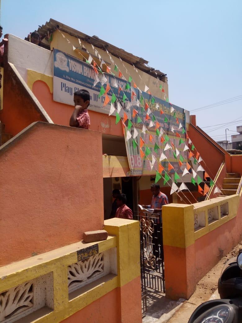 Vishwa bharathi high school