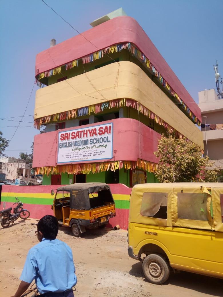Satya sai concept school