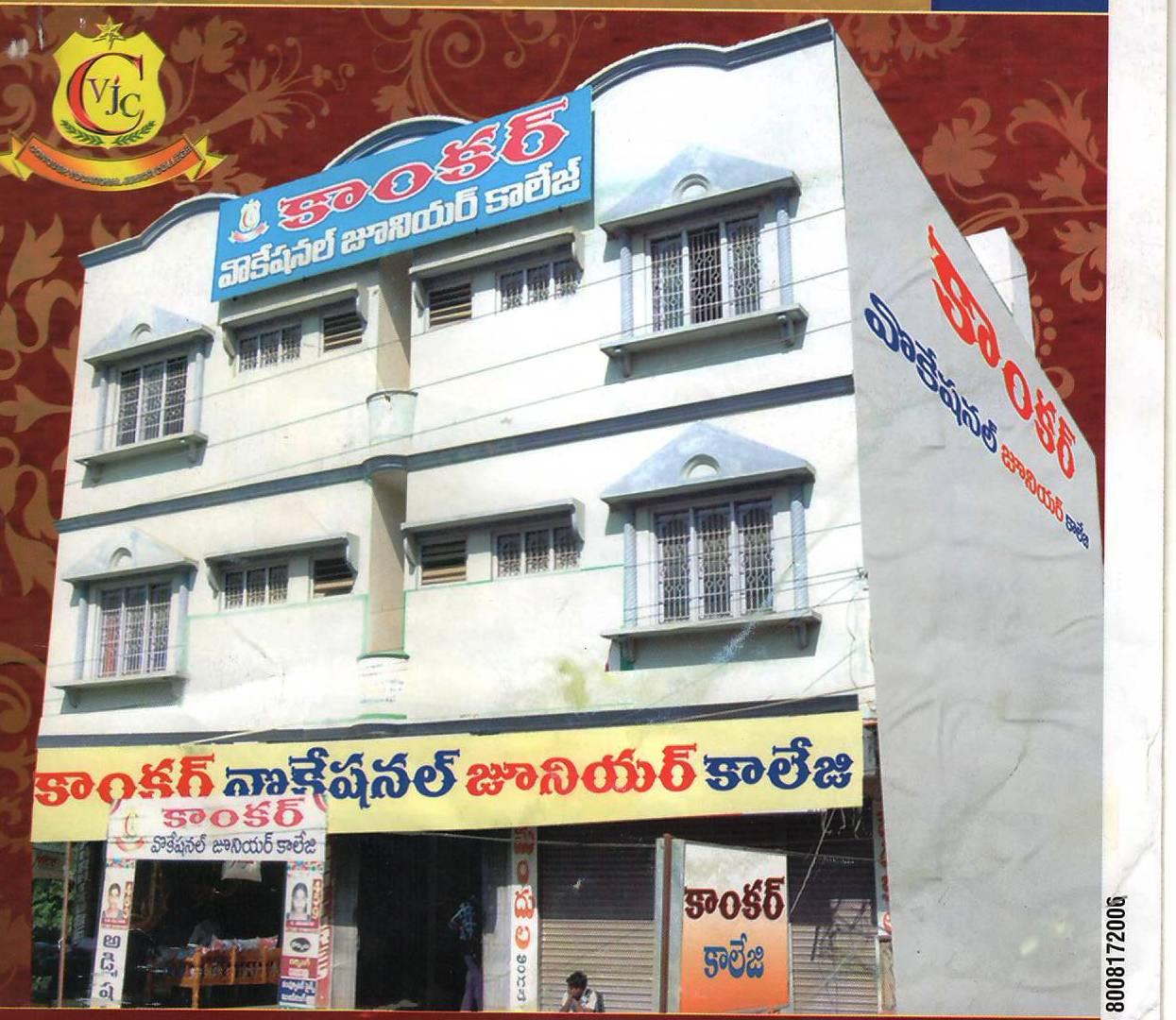 Conquer Vocational Junior College