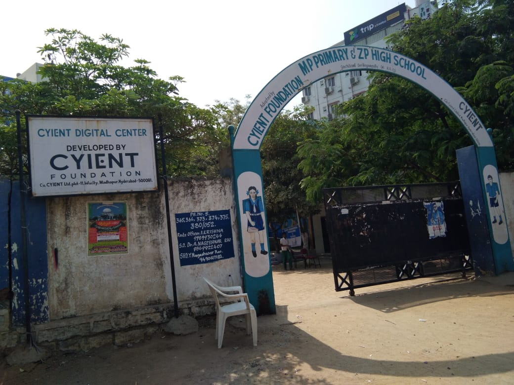 ZPHS Gachibowli High School