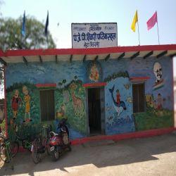 Pt. J.P. Tiwari Public School Nohata Damoh