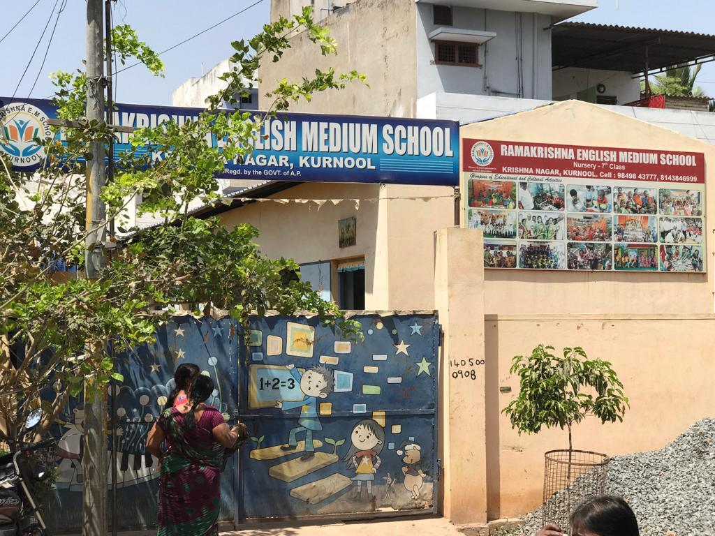 Ramakrishna English medium school