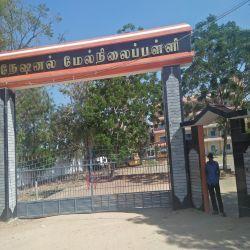 National higher secondary school