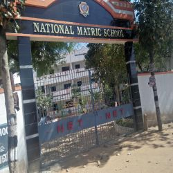 National matric school