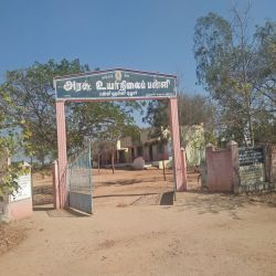 govt higher secondary school
