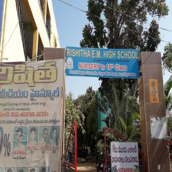 Rishitha E.M School
