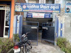 pathania modal school