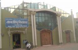 Veena Shishu Vidhyalaya Damoh