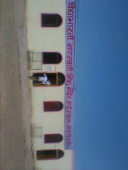 Vidhya Bharti Saraswati Shishu Mandir High School Patera District Damoh