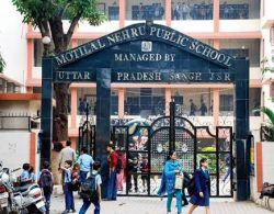 motilal nehru public school