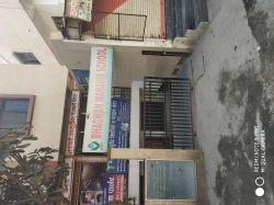 BHAGWAAN MAHAVIR SCHOOL
