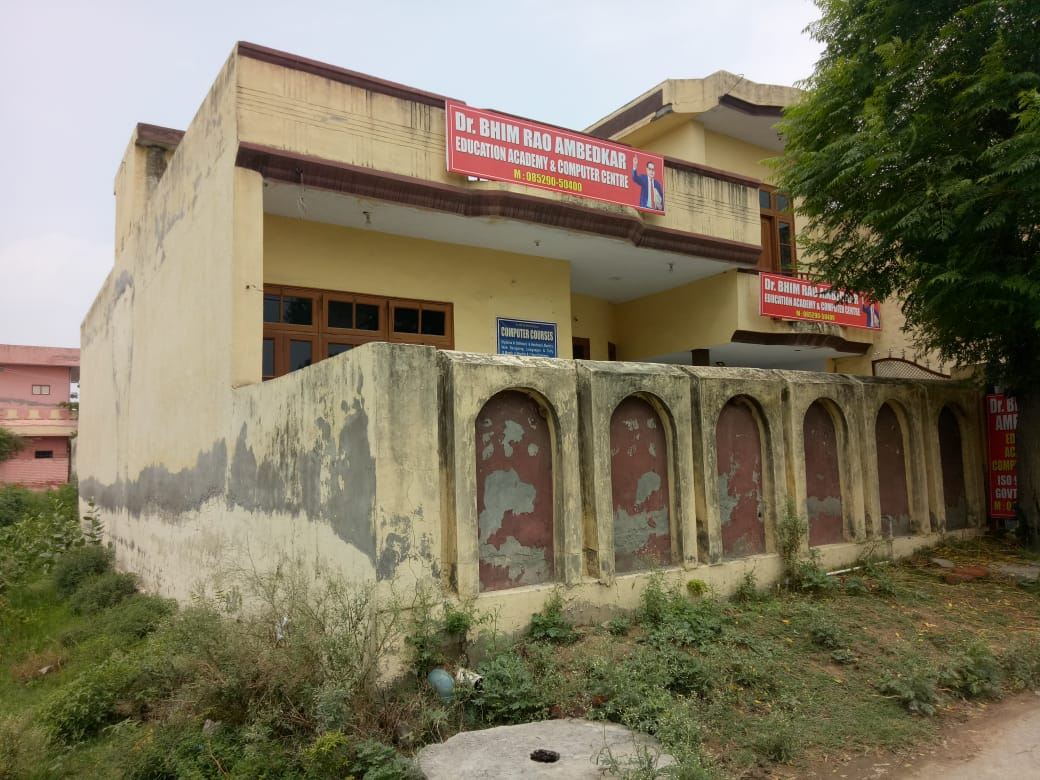 dr. bhim rao ambedkar education academy