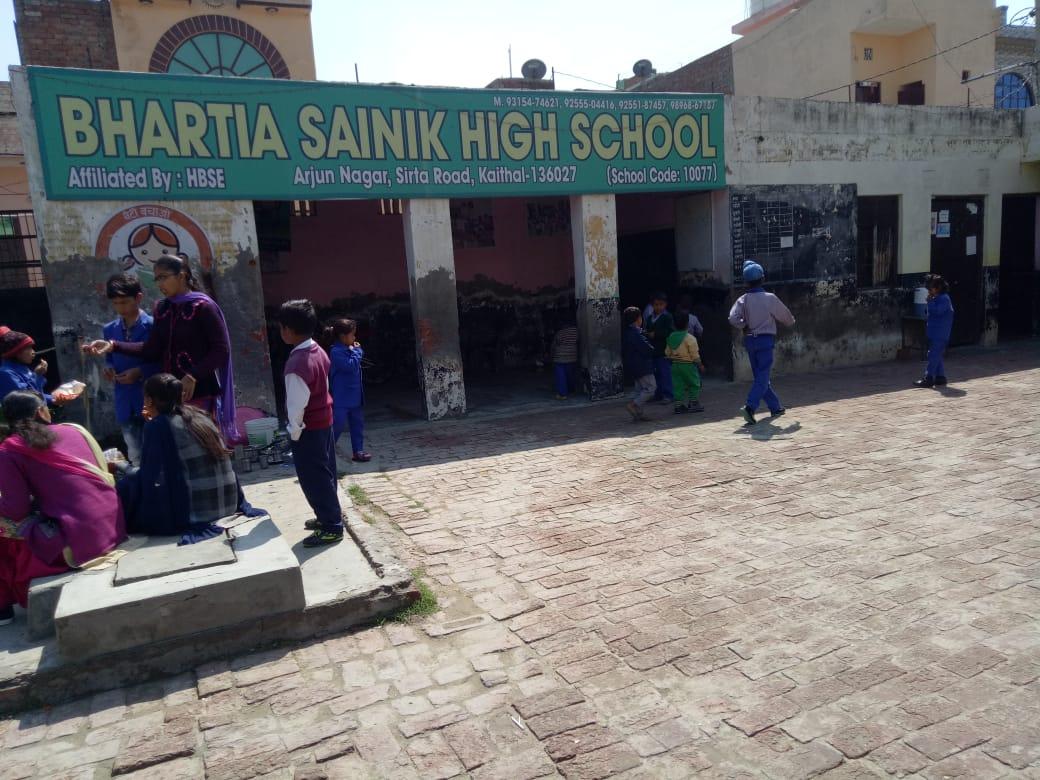 Bhartia sainik high school