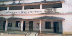 R.K.M.School Margomunda