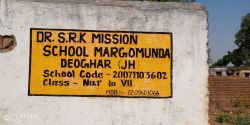 Dr s r k mission school margomunda