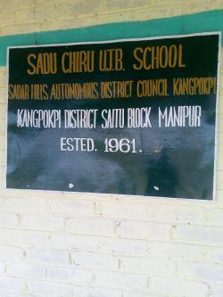 Sadu Chiru UJB School