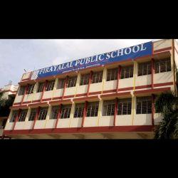 FIRAYALAL PUBLIC SCHOOL