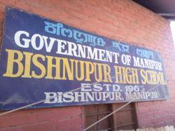 Bishnupur High School