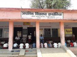 p s  school lasotiya