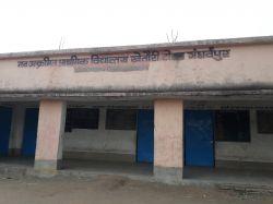 nav uttkramit prathamik school khatori tola gandharwpur