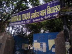 SBV Sen. Sec. School,  Roshnara Road, Delhi