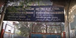 SBV Sen. Sec. School, Kanti Nagar, Delhi
