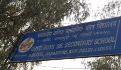 Govt. Boys Sen Sec School, Block-A Janakpuri, Delhi