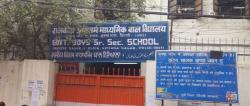 Govt. Boys Sr. Sec. School, Chander Nagar, Delhi