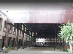 Govt Girls Sr Sec School No-2,  Gandhi Nagar, Delhi