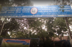 SKV Senior Secondary School, Shahadara, G.T.Road- Delhi