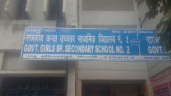 Govt. Girls Sen. Sec. School No. 2, New Seelampur, Delhi