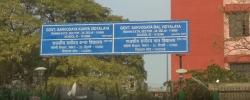 SKV Sen. Sec. School,  Pooth Kalan Rohini Extn Sec-20, Delhi