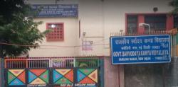 SKV Sen. Sec. School No.-1, Sarojini Nagar,  Delhi