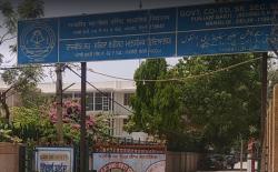 Govt (Co-ed) Sen. Sec. School, Punjabi Basti, Delhi