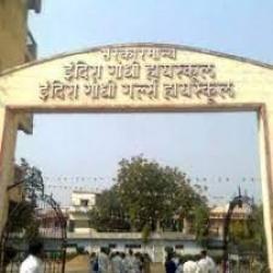 Indira Gandhi High School