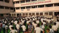 Nagpur Mahanagar Palika Sanjaynagar Hindi Madhyamik Shala